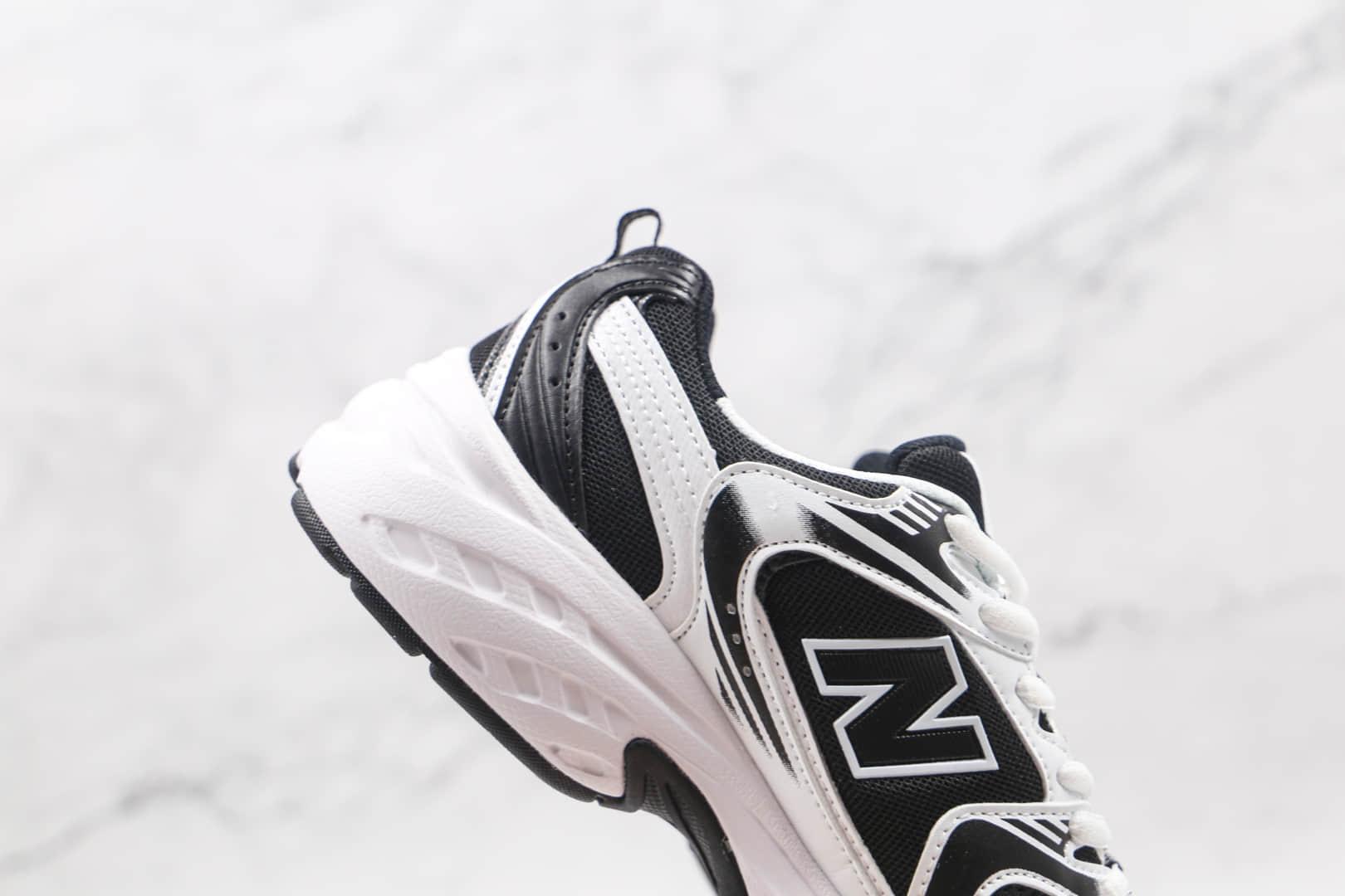新百伦New Balance 530纯原版本复古NB530白黑色网面慢跑鞋原楦头纸板打造 货号:MR530SJ