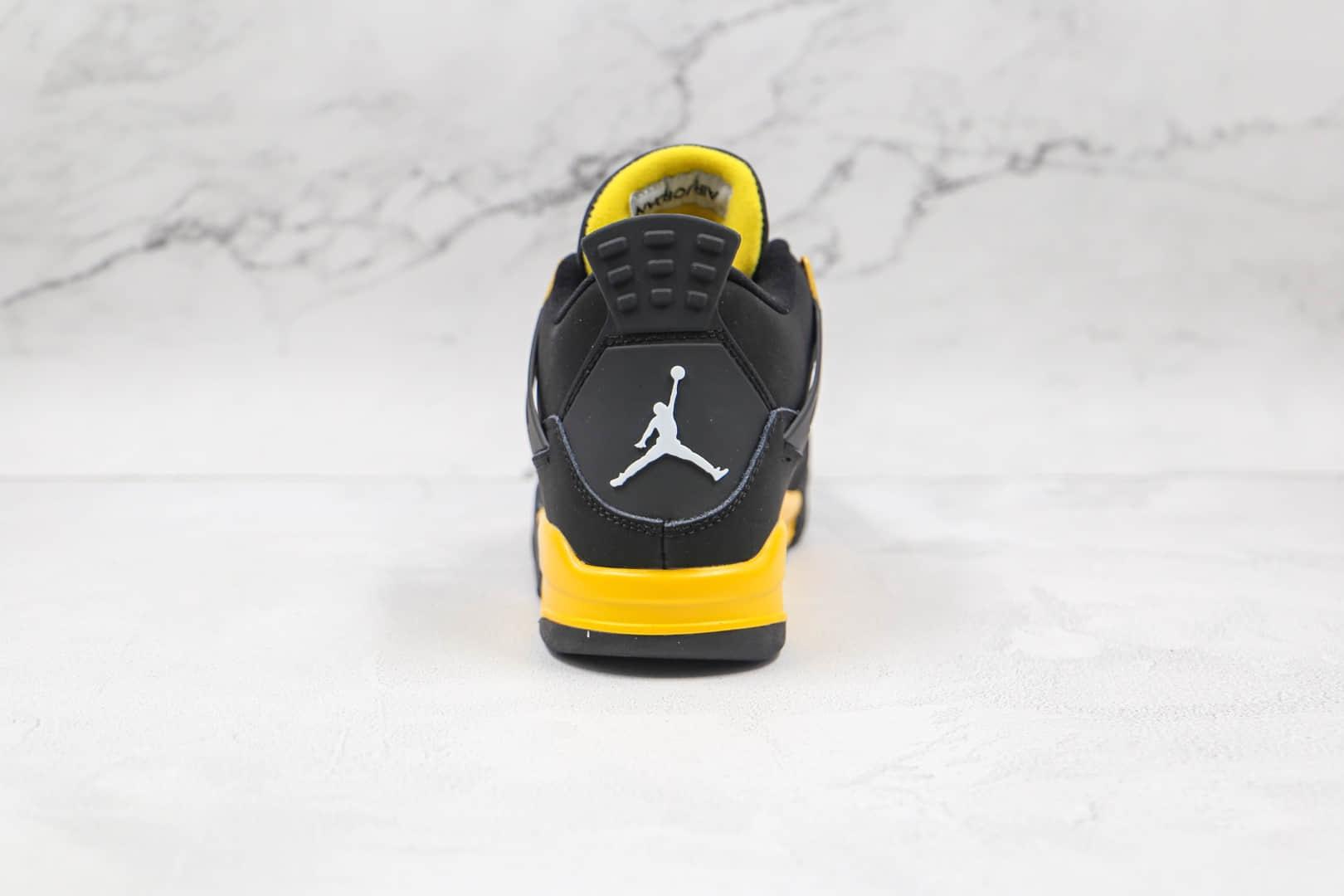 乔丹Air Jordan 4 Thunder纯原版本黑黄色AJ4篮球鞋原档案数据开发 货号:308497-008