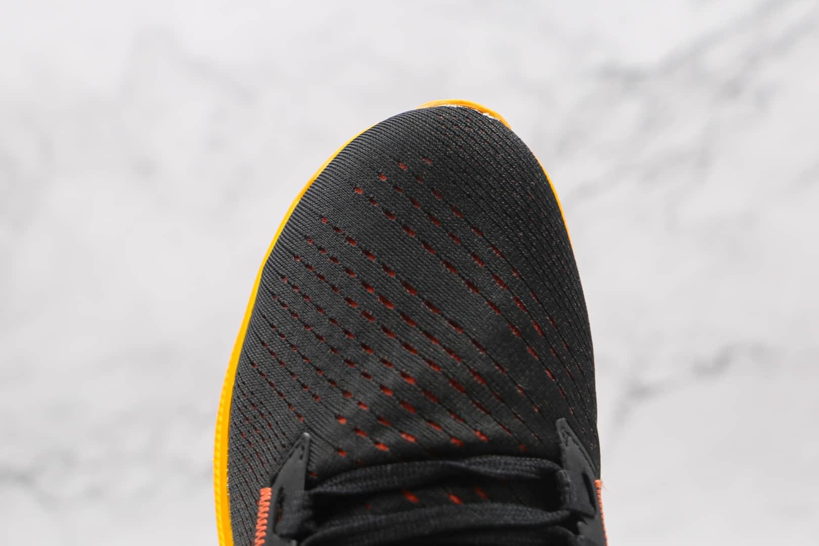 耐克Nike Air Zoom Pegasus 38纯原版本登月38代黑黄色慢跑鞋原楦头纸板打造 货号:CM7602-001