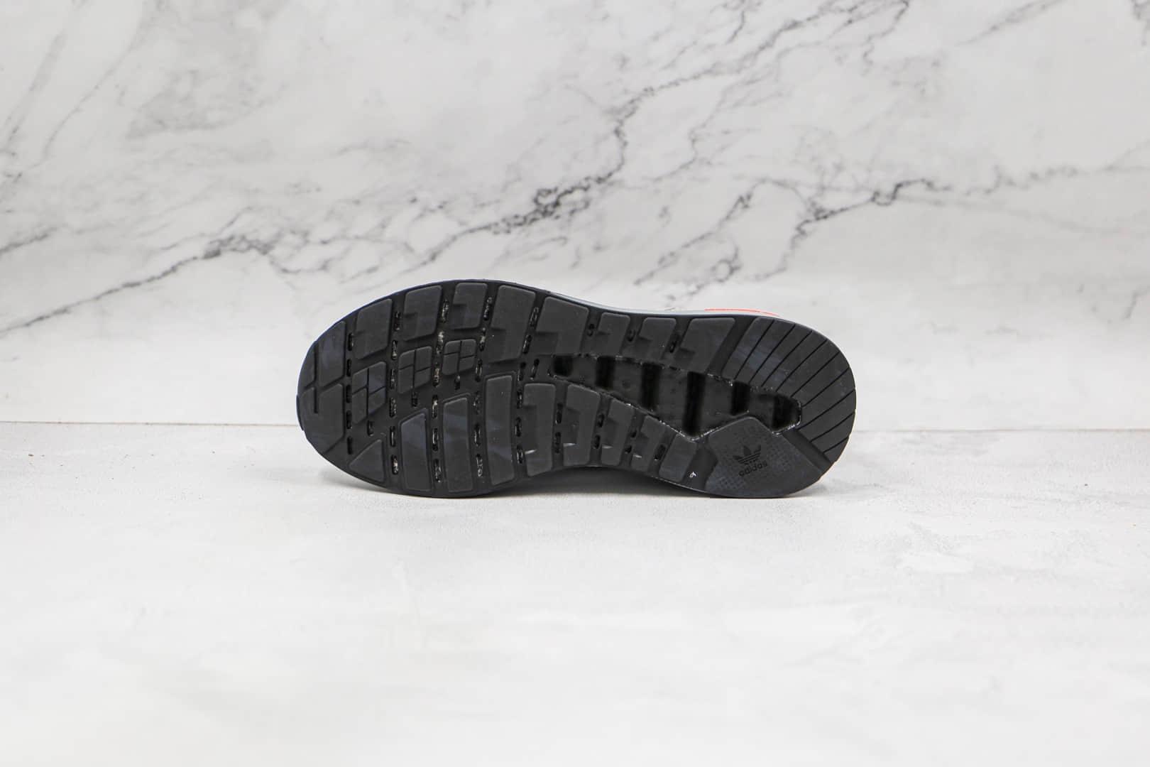 阿迪达斯Adidas ZX 2K Boost Originals纯原版本三叶草易烊千玺同款网面爆米花跑鞋原档案数据开发 货号:H67573
