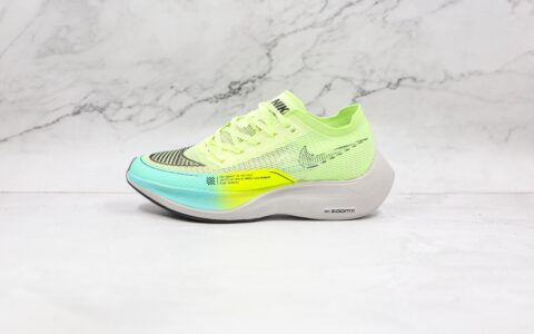 纯原版本耐克next%马拉松黄绿色网面跑步鞋出货