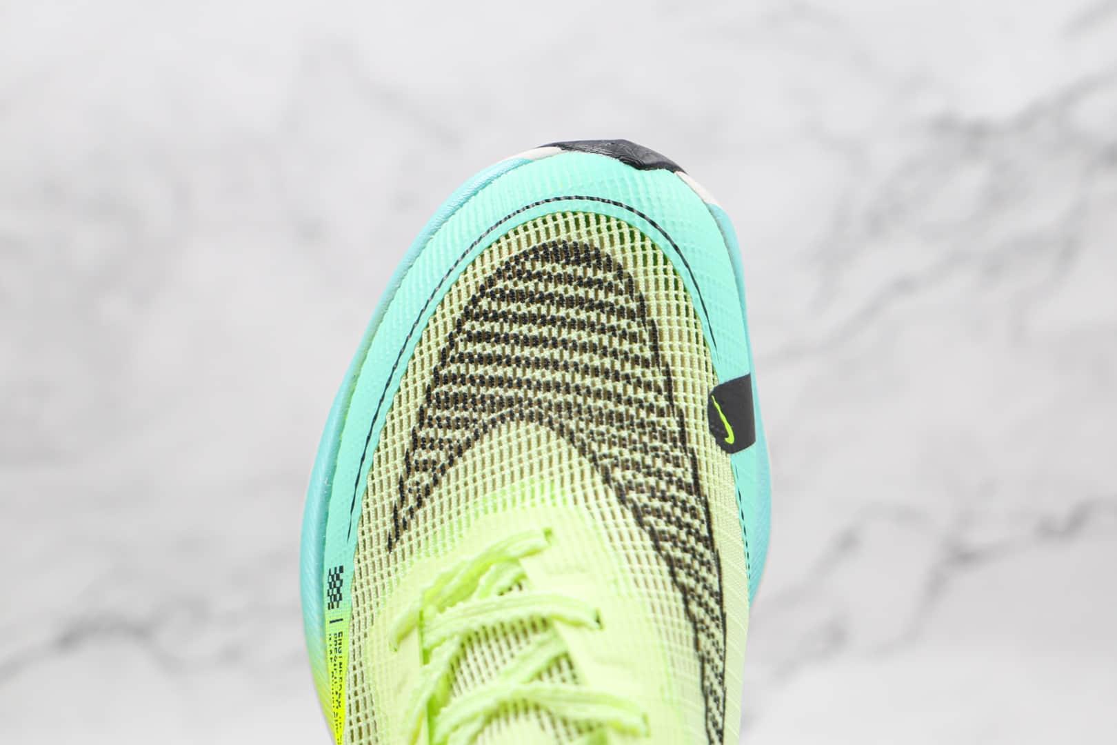 耐克Nike Air Zoom Alphafly NEXT%纯原版本马拉松黄绿色网面跑步鞋原楦头纸板打造 货号:CU4123-700