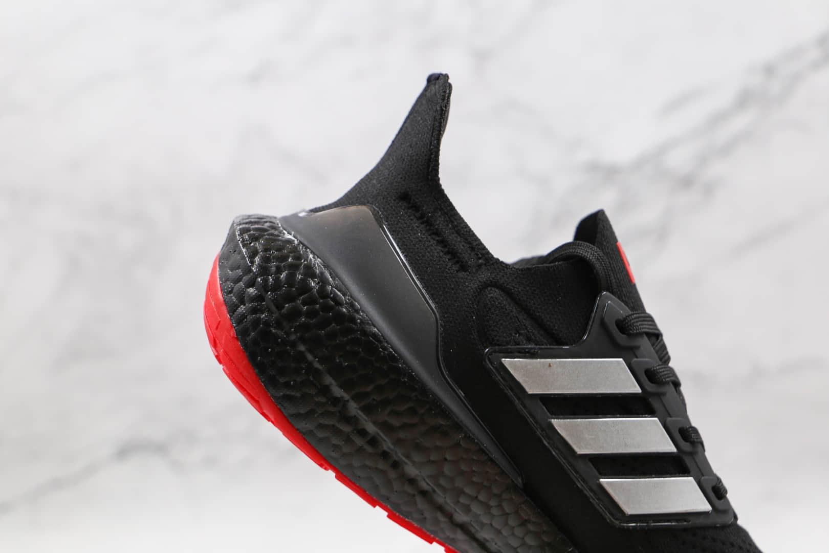 阿迪达斯adidas Ultra Boost 21 UB7.0公司级版本爆米花跑鞋黑红色原档案数据开发 货号:GV9716