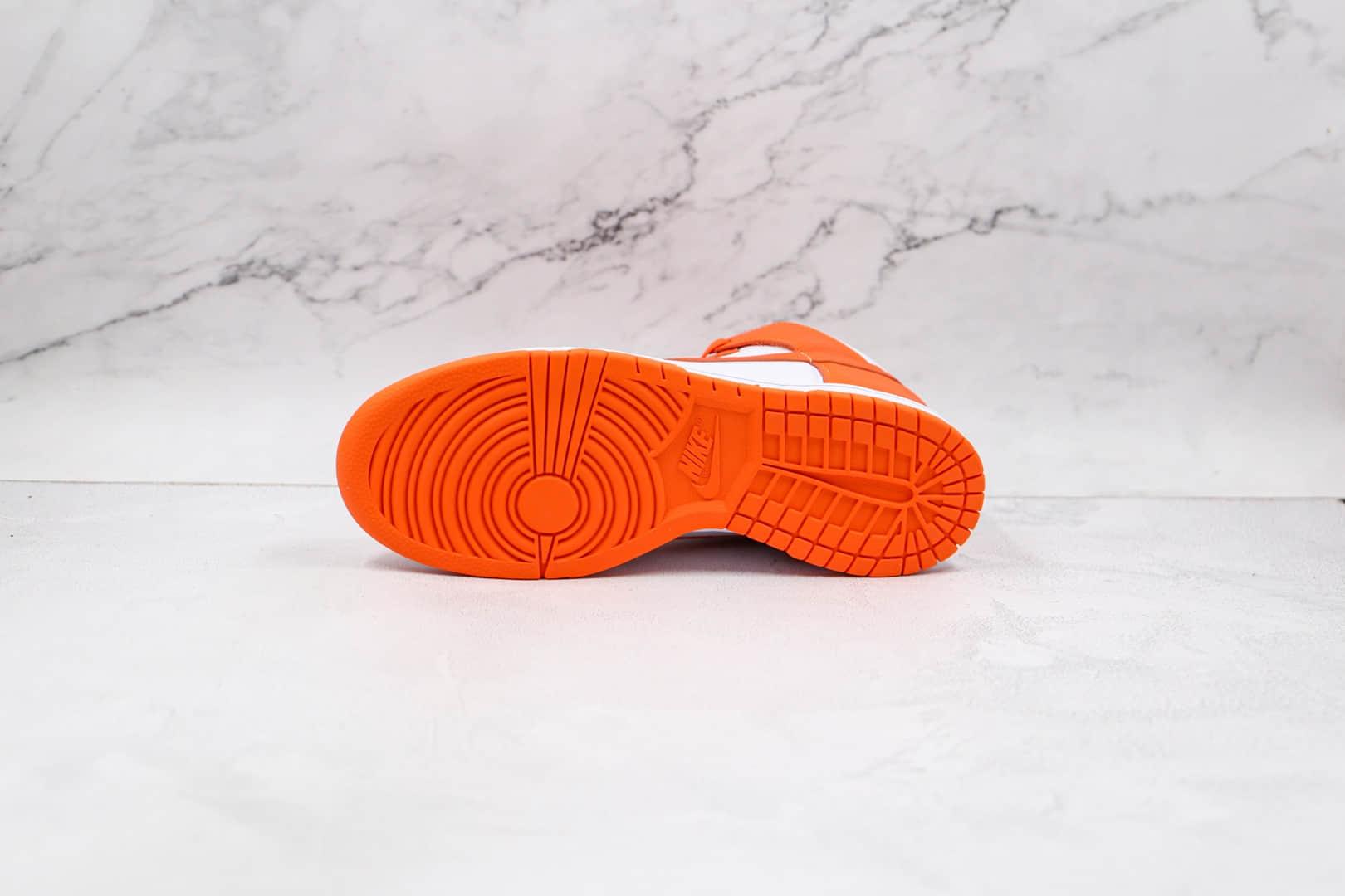"""耐克Nike Dunk High """"Syracuse""""OG纯原版本高帮Dunk雪橙大学白橙色原标原盒 货号:DD1399-101"""
