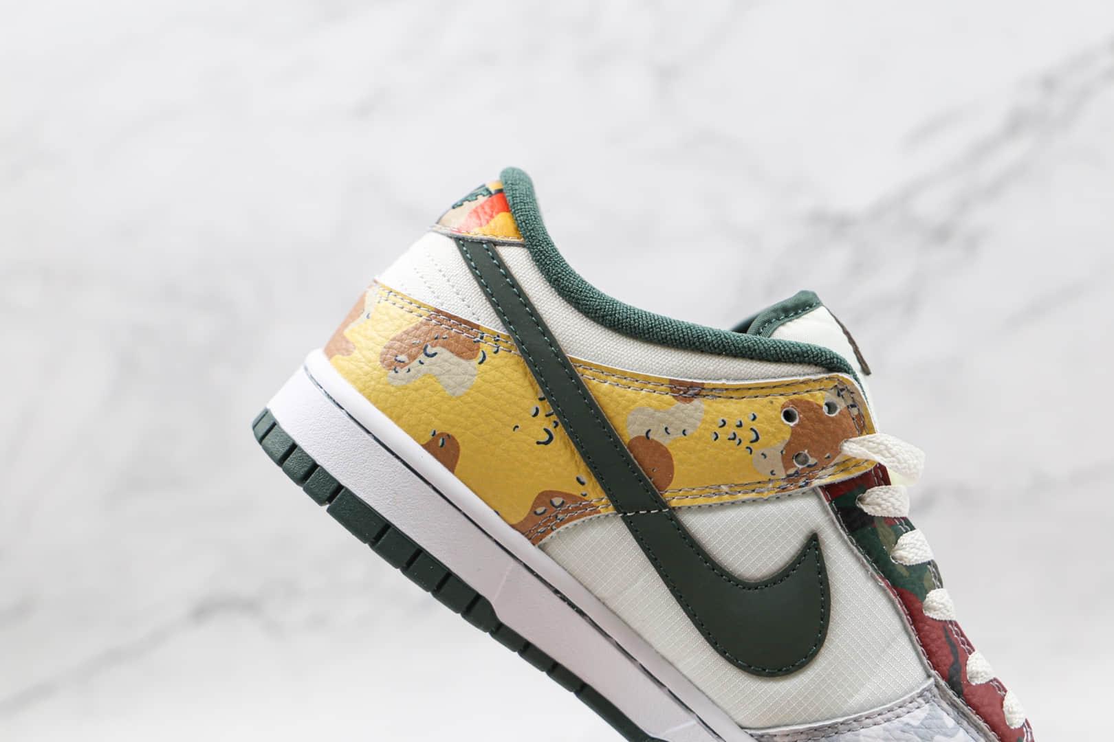 耐克Nike Dunk Low SE Mixed Camo纯原版本低帮DUNK鸳鸯迷彩拼接板鞋原档案数据开发 货号:DH0957-100