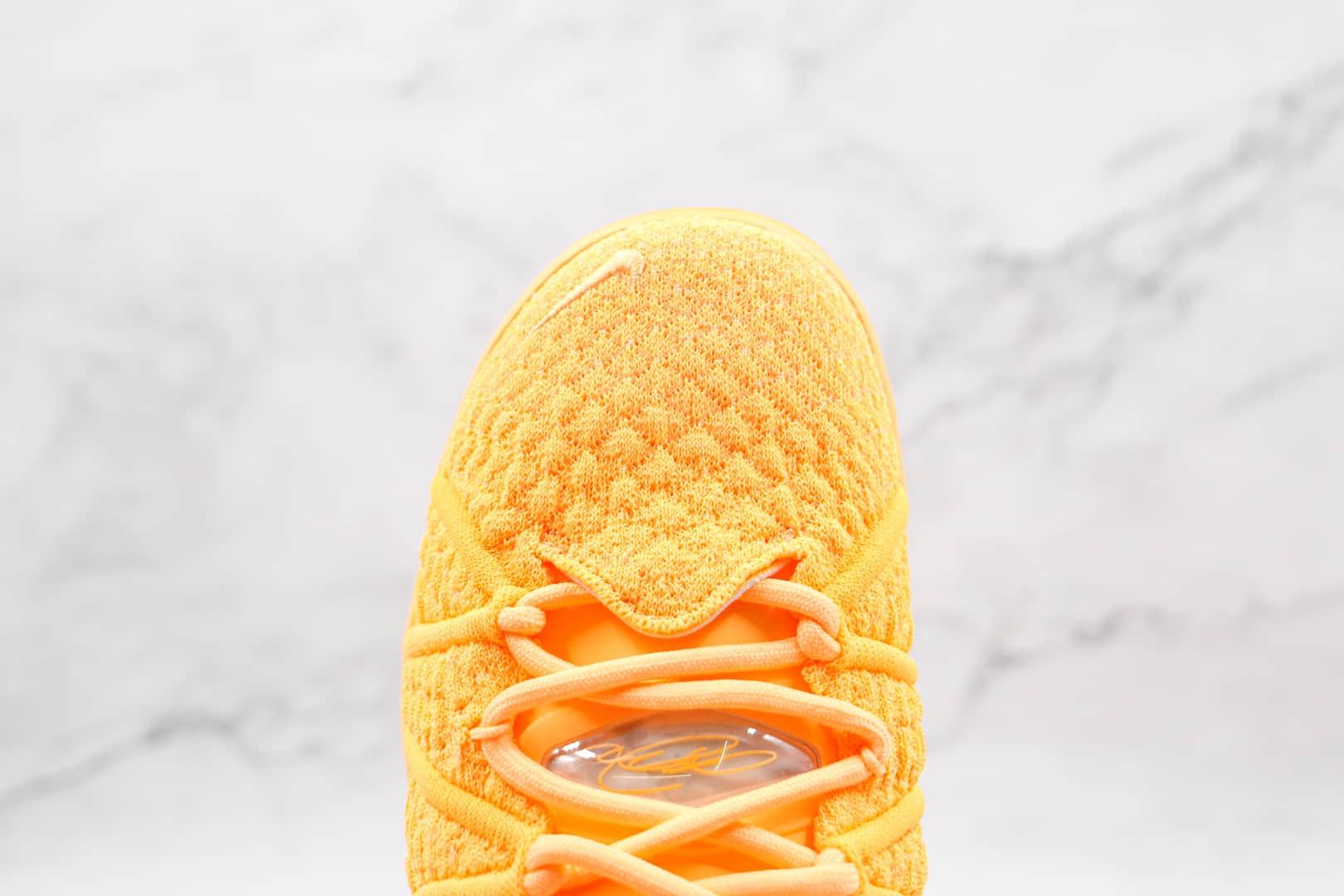 耐克NIKE LeBron 18纯原版本詹姆斯18代蜜瓜橙黄色篮球鞋支持实战 货号:DB7644-801