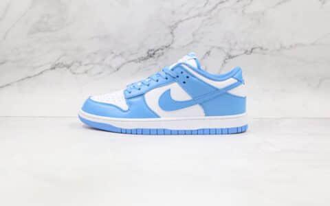 耐克Nike Dunk Low University Blue纯原版本低帮DUNK北卡蓝配色板鞋原鞋开模一比一打造 货号:DD1391-102