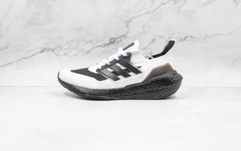 纯原版本阿迪达斯UB7.0黑白色爆米花跑鞋出货