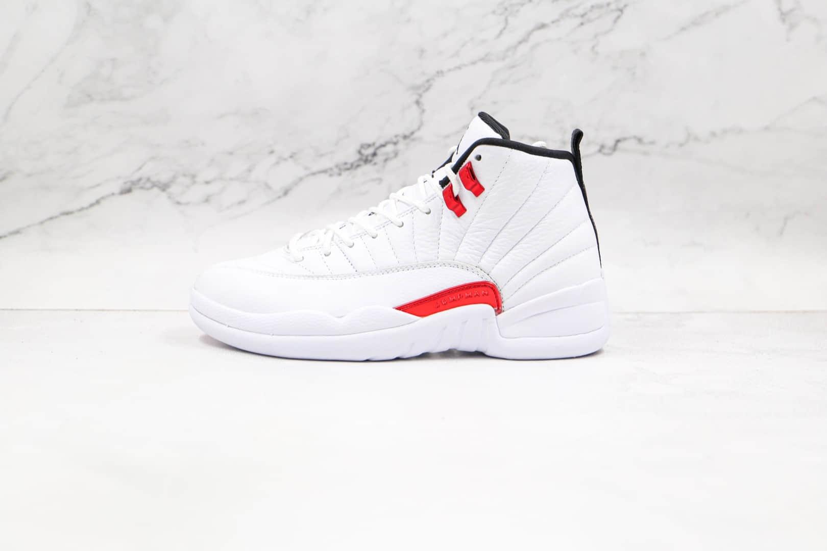 乔丹Air Jordan 12 Twist纯原版本白红色AJ12篮球鞋原档案数据开发 货号:CT8013-106