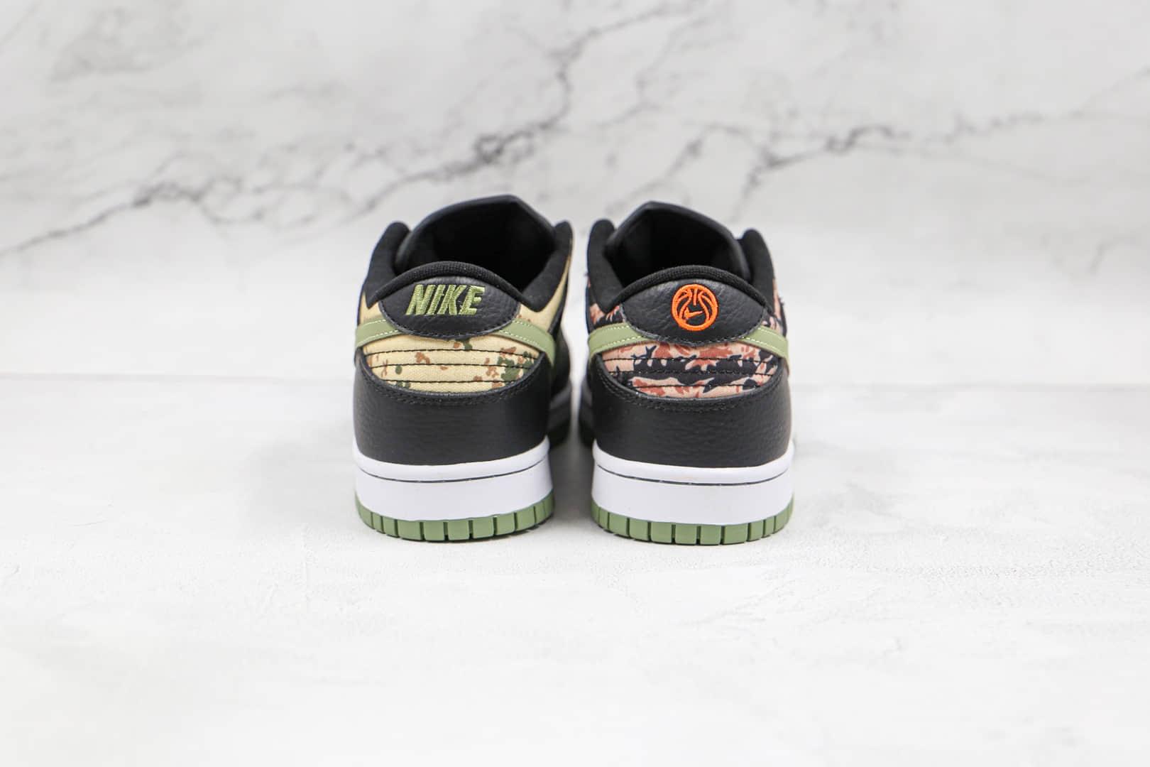 耐克Nike SB Dunk Low Black Multi-Camo纯原版本低帮SB DUNK黑迷彩鸳鸯配色板鞋原楦头纸板打造 货号:DH0957-001