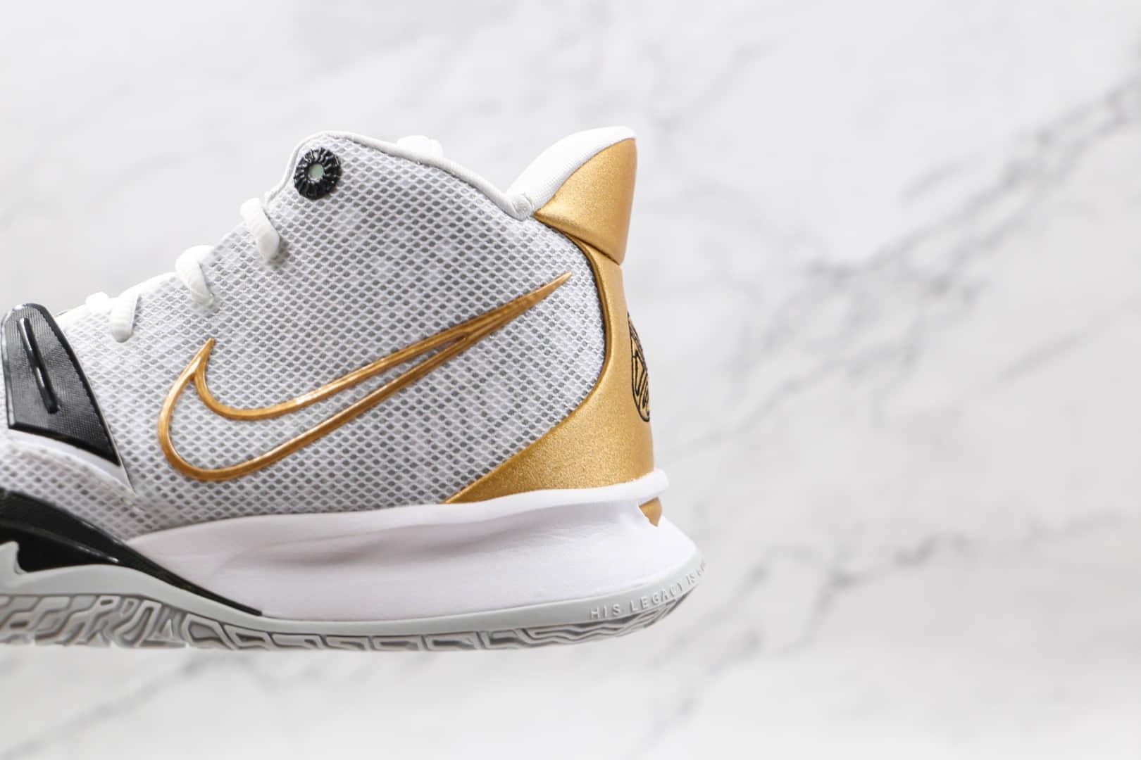 耐克Nike Kyrie 7 Ep纯原版本欧文7代白黑金色篮球鞋内置气垫支持实战 货号:CQ9327-101