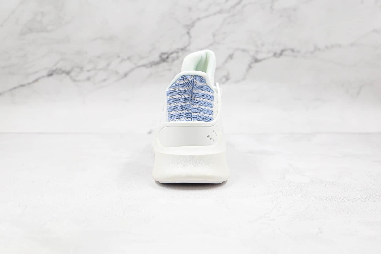 阿迪达斯Adidas EQT BASK ADV纯原版本三叶草支撑者系列白蓝色针织EQT慢跑鞋原档案数据开发 货号:AC7354