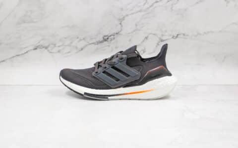 阿迪达斯Adidas ultra boost 2021纯原版本爆米花UB7.0黑桔色慢跑鞋原档案数据开发 货号:FZ2058