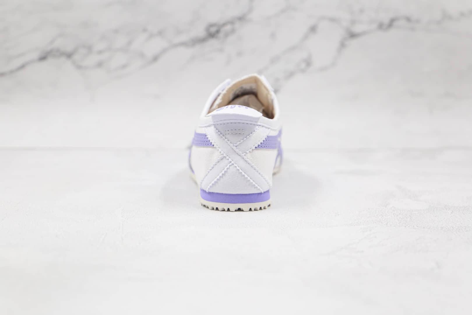 亚瑟士ASICS Onitsuka tiger公司级版本鬼冢虎白紫色一脚蹬帆布鞋原档案数据开发 货号:1183B772-101