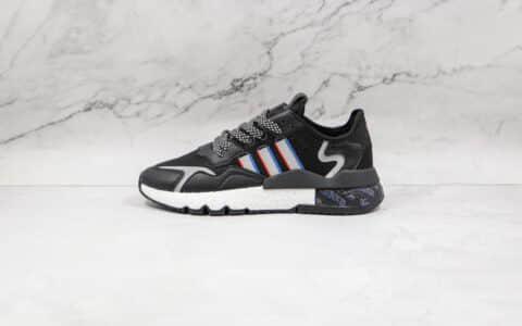 阿迪达斯Adidas Nite Jogger 2021 Boost纯原版本夜行者一代黑色爆米花跑鞋原楦头纸板打造 货号:HO1718