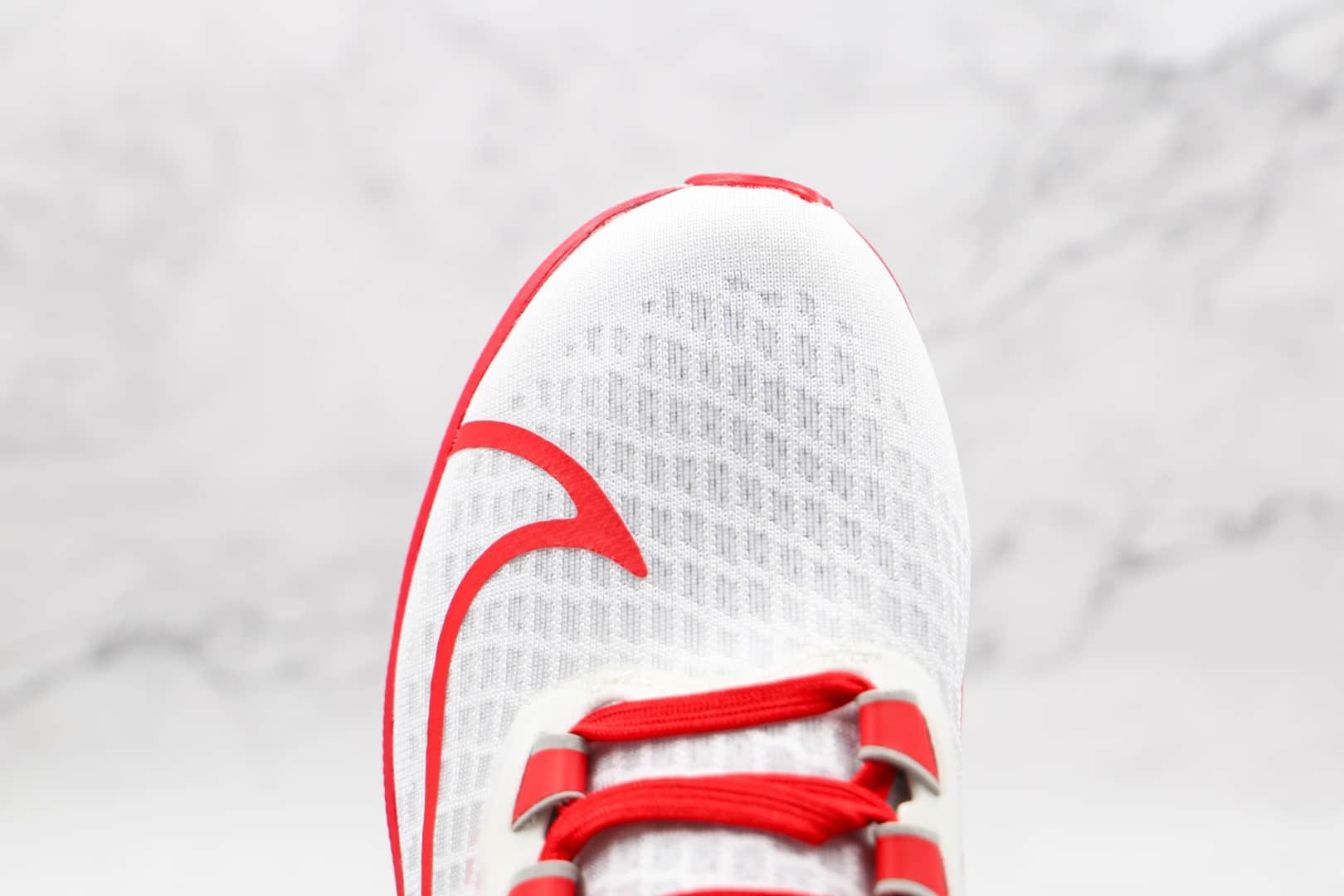 耐克Nike Air Zoom Pegasus 37 PRM纯原版本登月37代大钩白红色跑步鞋原盒原标 货号:CZ5385-100