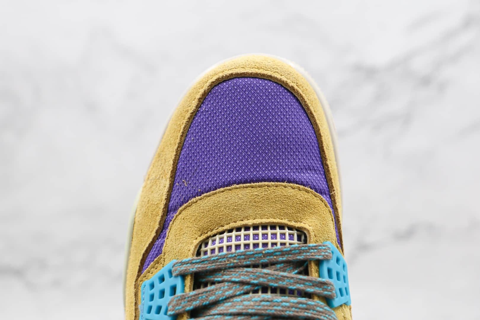 乔丹Air Jordan 4 SE Taupe Haze纯原版本棕黄紫色AJ4篮球鞋原楦头纸板打造 货号:DJ5718-300
