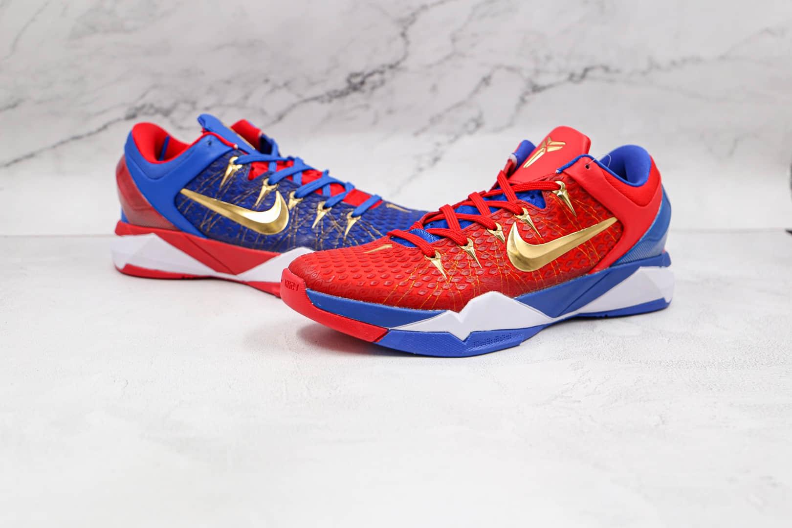 耐克Nike Zoom Kobe VII纯原版本科比7代红蓝鸳鸯篮球鞋内置碳板支持实战 货号:488371-406