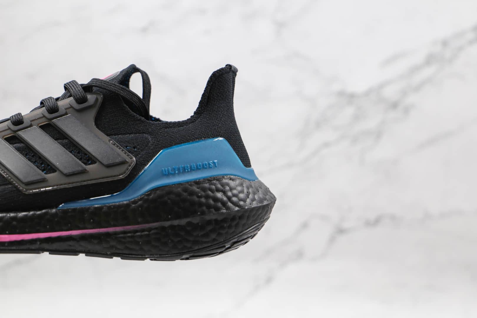 阿迪达斯Adidas ultra boost 2021纯原版本爆米花UB7.0黑蓝色跑鞋原楦头纸板打造 货号:FZ1921