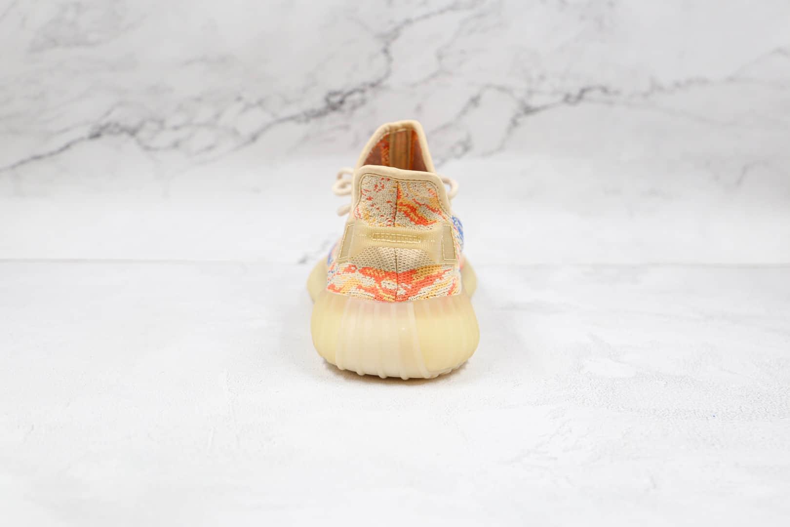 阿迪达斯Adidas Yeezy Boost 350 V2 MX Oat纯原版本椰子350V2暴龙兽燕麦三色迷彩爆米花跑鞋原盒原标 货号:GW3773