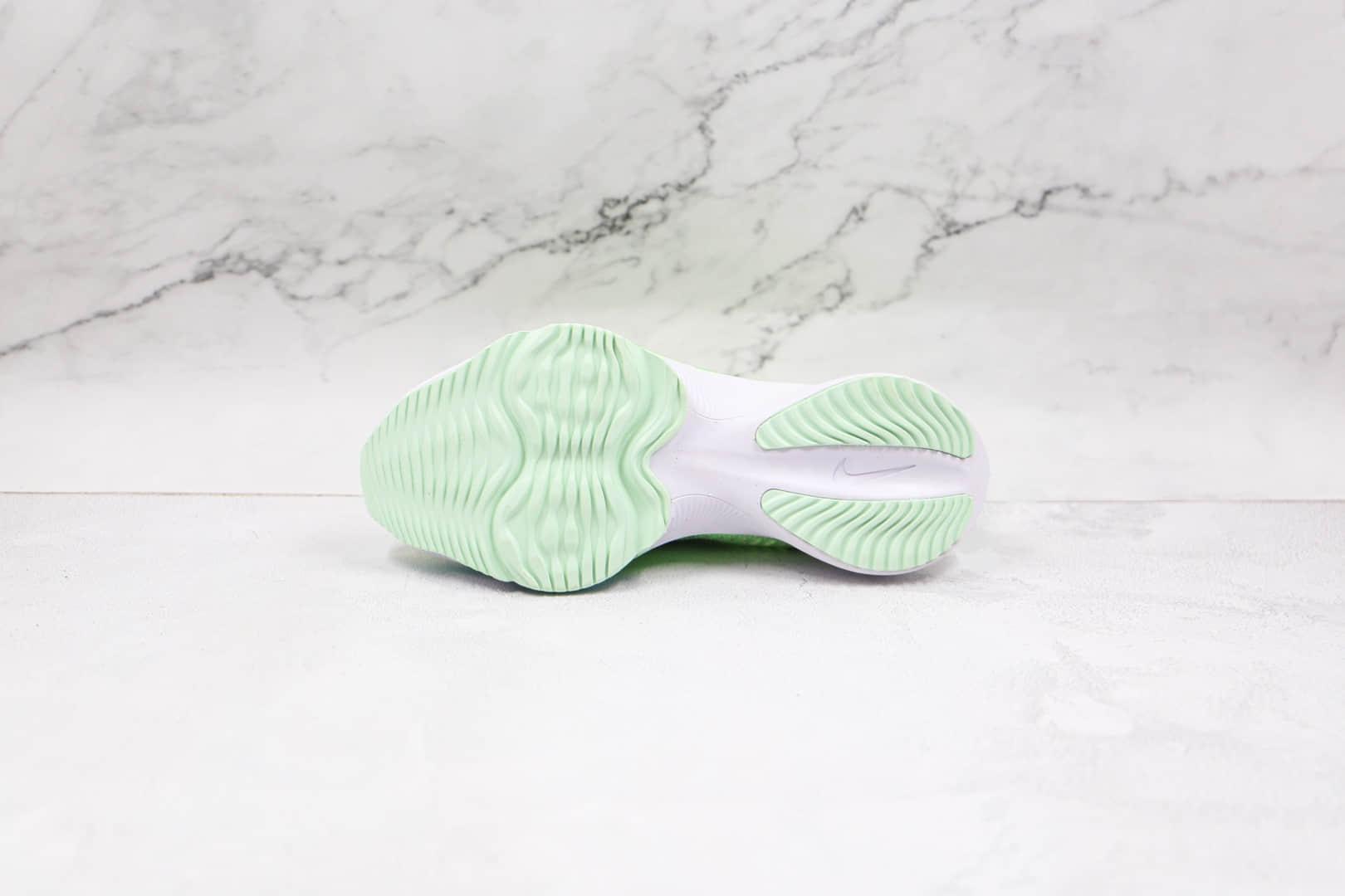 耐克Nike Air Zoom Alphafly NEXT%纯原版本马拉松网面绿色next%慢跑鞋原楦头纸板打造 货号:CI9924-700