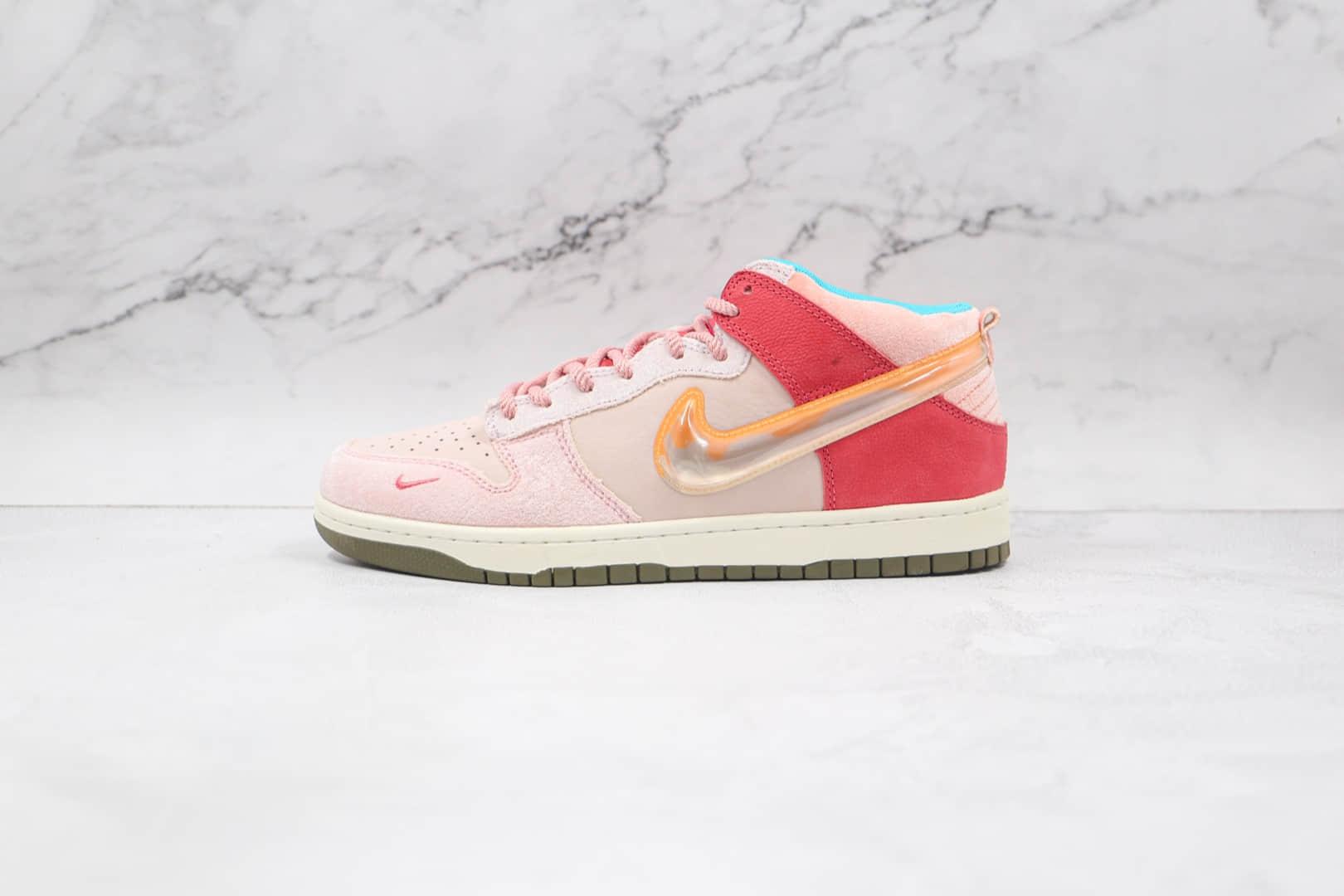 耐克Nike Dunk Low x Social Status联名款纯原版本低帮DUNK高帮粉色拼接板鞋原盒原标 货号:DJ1173-600