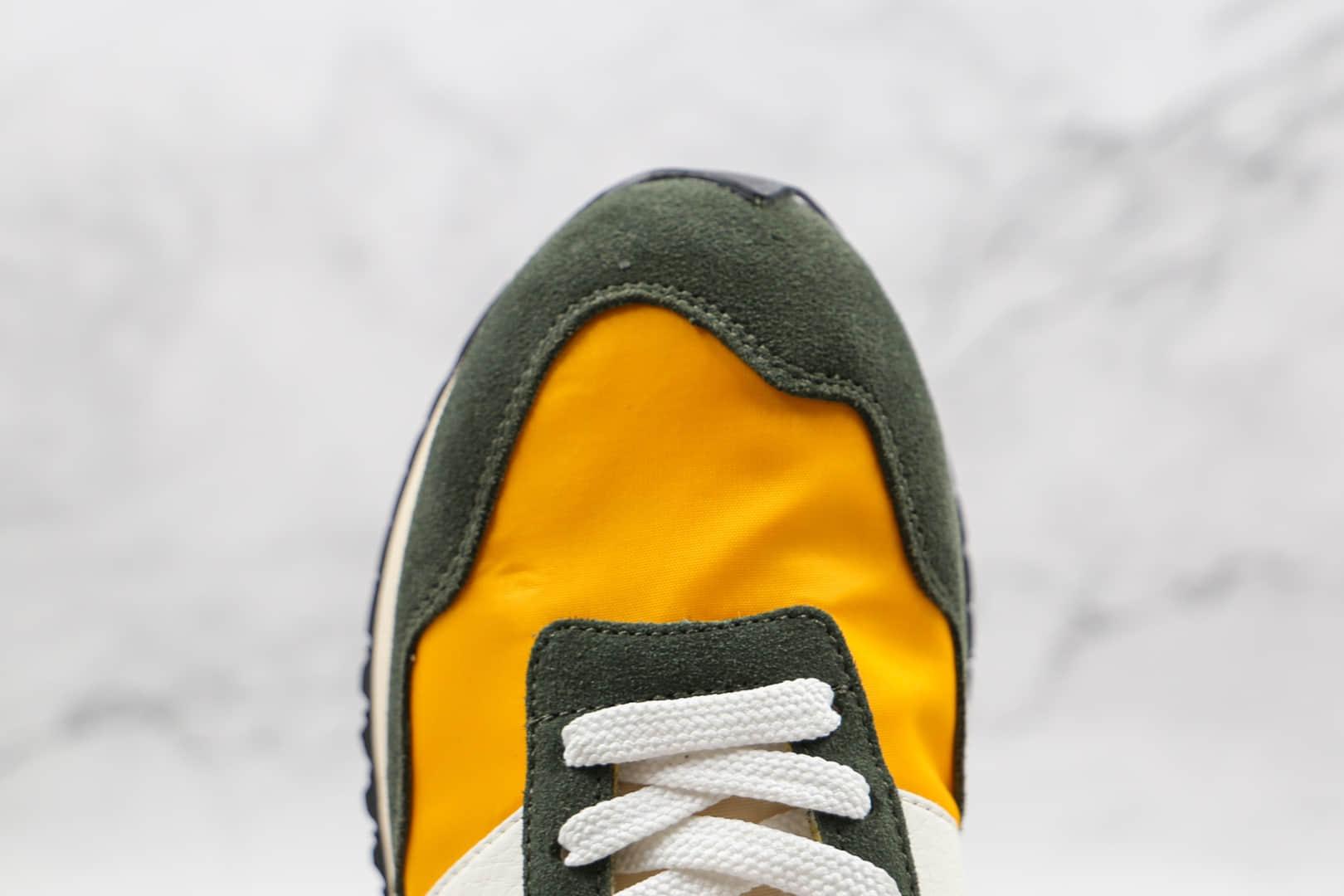 新百伦New Balance 237纯原版本网面黄绿色NB237复古老爹鞋原盒原标 货号:MS237SB