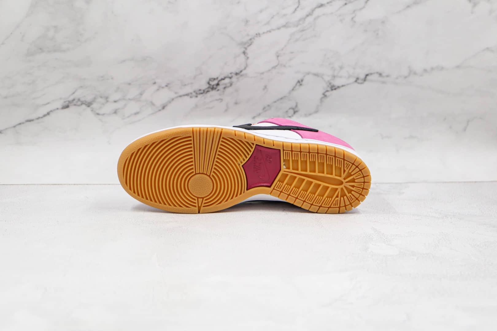 耐克Nike SB Dunk Low Multi-Color 2021 x Parra联名款纯原版本低帮SB DUNK红蓝鸳鸯不规则板鞋内置气垫 货号:DH7695-100