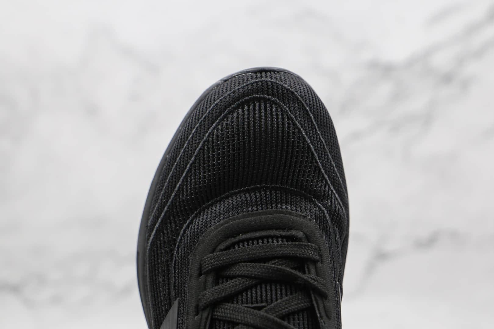 阿迪达斯adidas Supernova M纯原版本纯黑色爆米花跑鞋原档案数据开发原鞋开模一比一打造 货号:FX8332