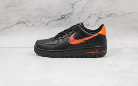 耐克Nike Air Force 1'07纯原版本低帮空军一号黑橙色板鞋内置气垫 货号:DN4928-001