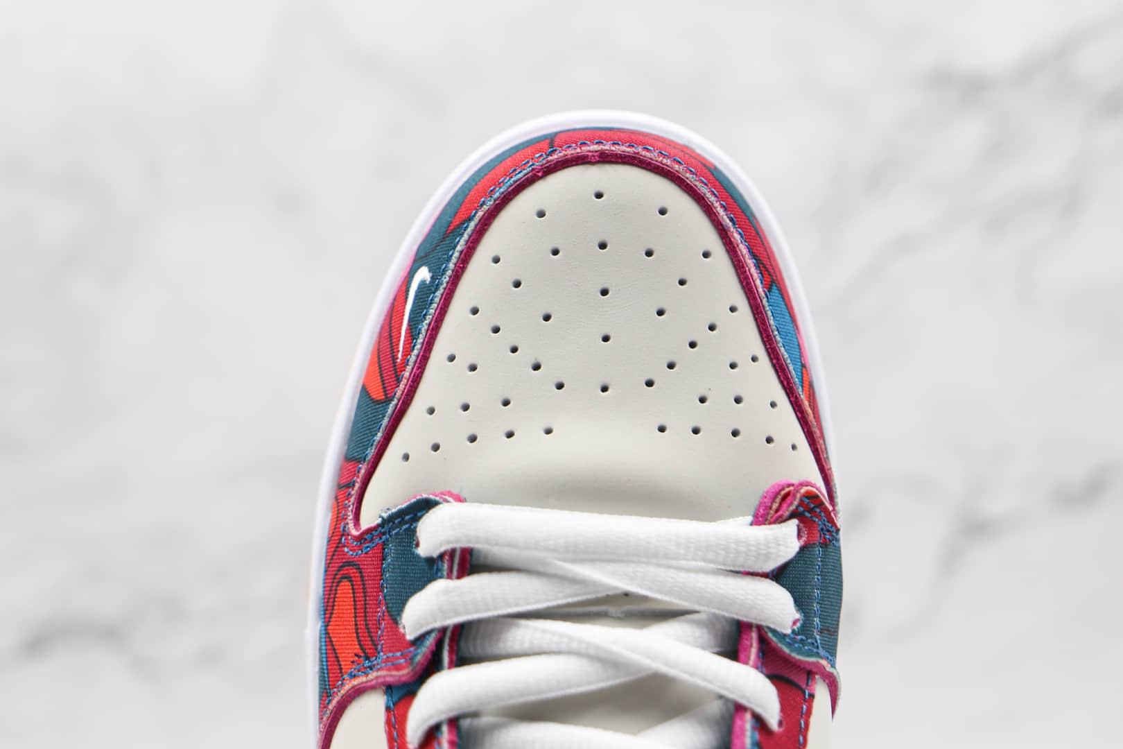 耐克Nike SB Zoom Dunk Low x parra联名款纯原版本低帮SB DUNK迷彩涂鸦板鞋内置气垫 货号:DH7695-600