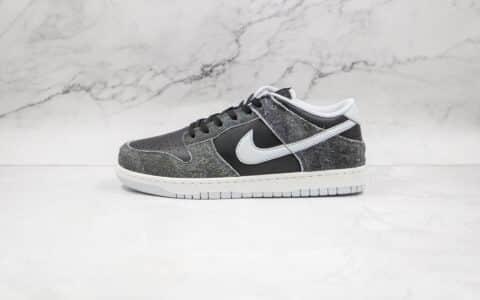 耐克Nike Dunk Low Retro PRM纯原版本低帮DUNK灰黑色斑马板鞋原楦头纸板打造 货号:DH7913-001