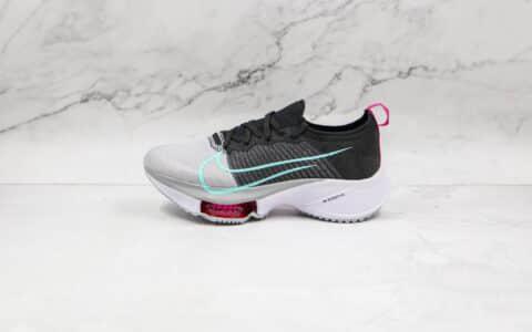 耐克Nike Air Zoom Alphafly NEXT%纯原版本马拉松白黑色网面老爹鞋内置气垫碳板 货号:CI9923-006