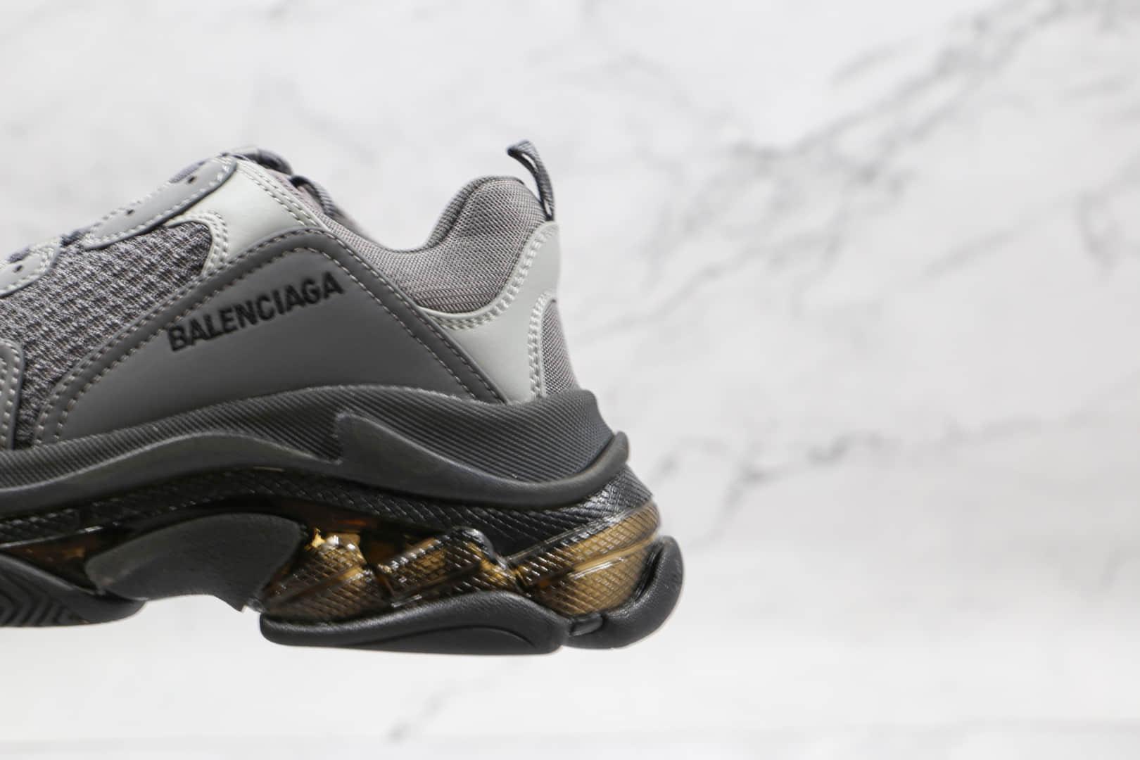 巴黎世家Balenciaga Triple S纯原版本气垫黑色一代老爹鞋原盒原标原原厂组合大底