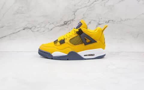 乔丹Air Jordan 4 Retro Lightning纯原版本黄闪电AJ4篮球鞋原档案数据开发 货号:CT8527-700