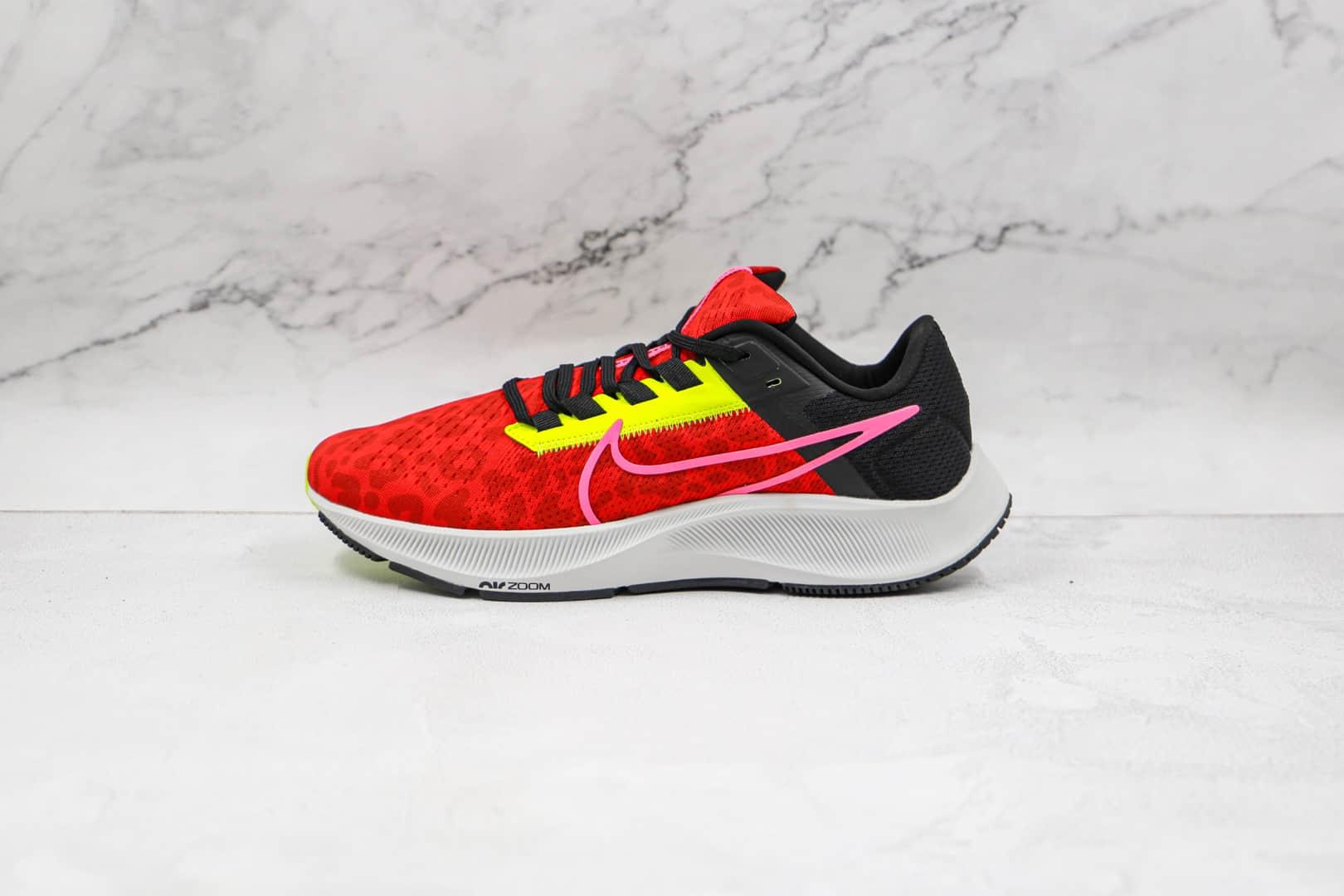 耐克Nike Air Zoom Pegasus 38纯原版本登月38代红黑色豹纹慢跑鞋原楦头纸板打造 货号:DM8061-600