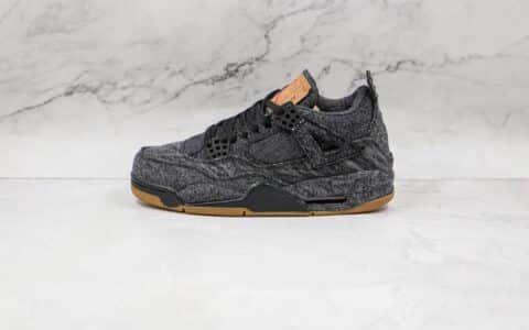 乔丹Air Jordan 4 x Levi's李维斯联名款公司级版本AJ4牛仔黑丹宁帆布篮球鞋原盒原标 货号:AO2571-001