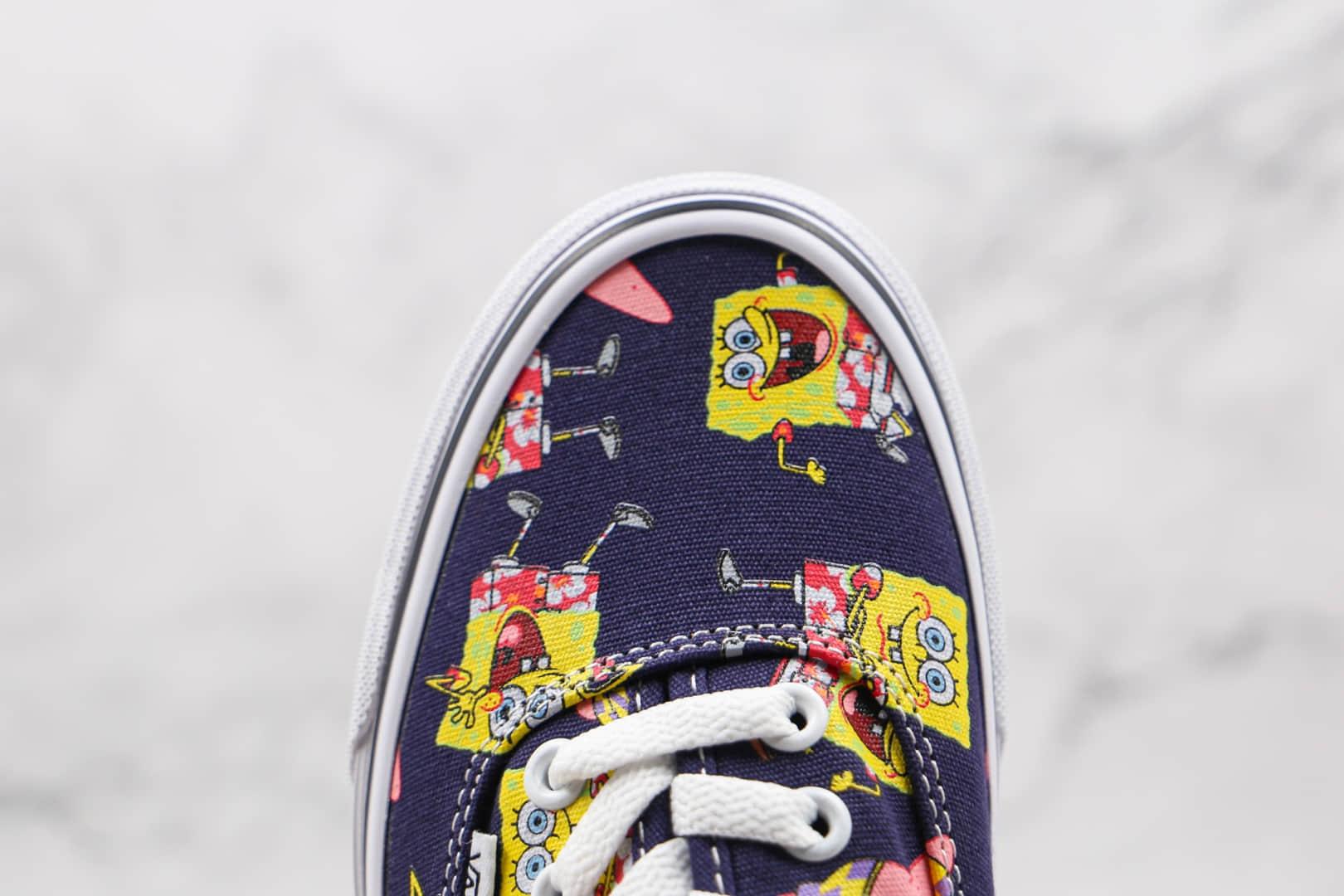 万斯Vans Authentic LX OG x Spongebob海绵宝宝联名款公司级版本暗蓝彩印卡通配色低帮硫化帆布鞋原盒原标 货号:VN0A3WM7YZ1