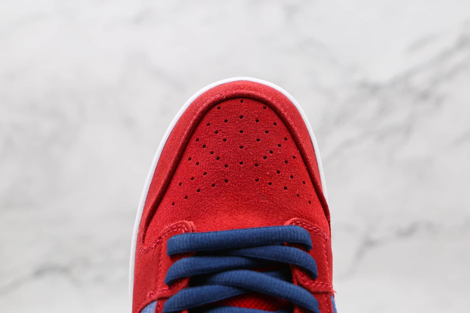 耐克Nike SB Dunk Low Barcelona纯原版本低帮SB DUNK麂皮巴塞罗那红蓝鸳鸯板鞋原楦头纸板打造 货号:DJ0606-400