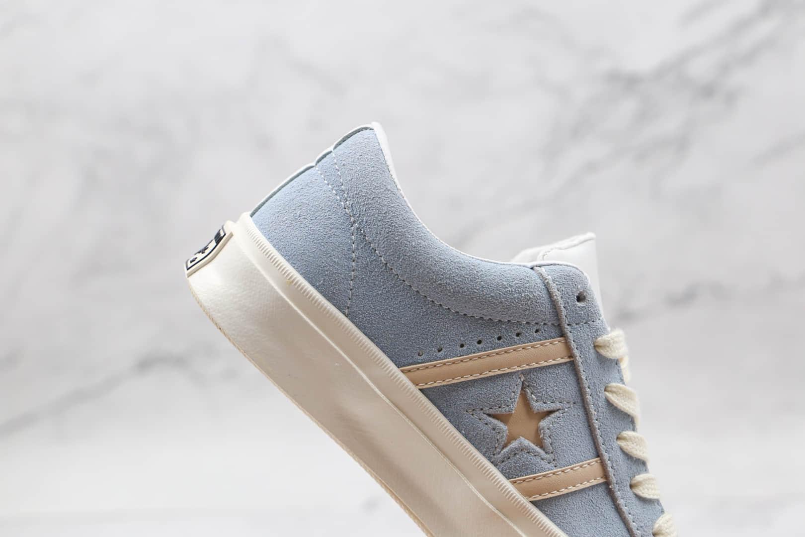 匡威Converse One Star Acadmy x Material Block联名款公司级版本低帮双杠一星灯芯绒粉蓝拼接鸳鸯板鞋原厂硫化大底