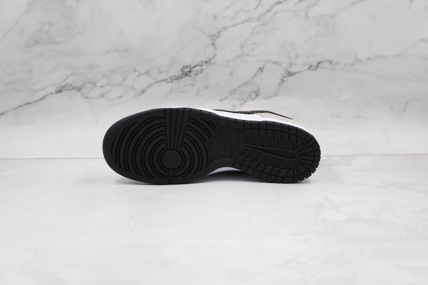 耐克NIKE SB DUNK LOW CL纯原版本低帮SB DUNK白灰色波点板鞋原鞋开模 货号:304714-107