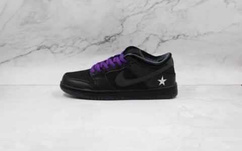 耐克Nike SB Dunk Low First Avenue x Familia联名款纯原版本低帮SB DUNK黑紫色星星板鞋原盒原标 货号:DJ1159-001