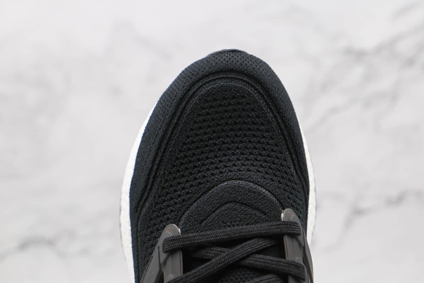 阿迪达斯Adidas ultra boost 2021纯原版本爆米花UB7.0黑色跑鞋原鞋开模一比一打造 货号:FY0378
