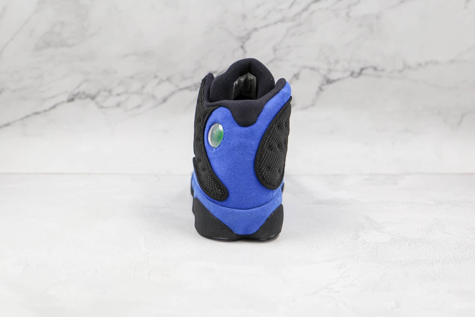 乔丹Air Jordan 13 XIII纯原版本黑蓝色皇家蓝AJ3篮球鞋原楦头纸板打造 货号:414571-040