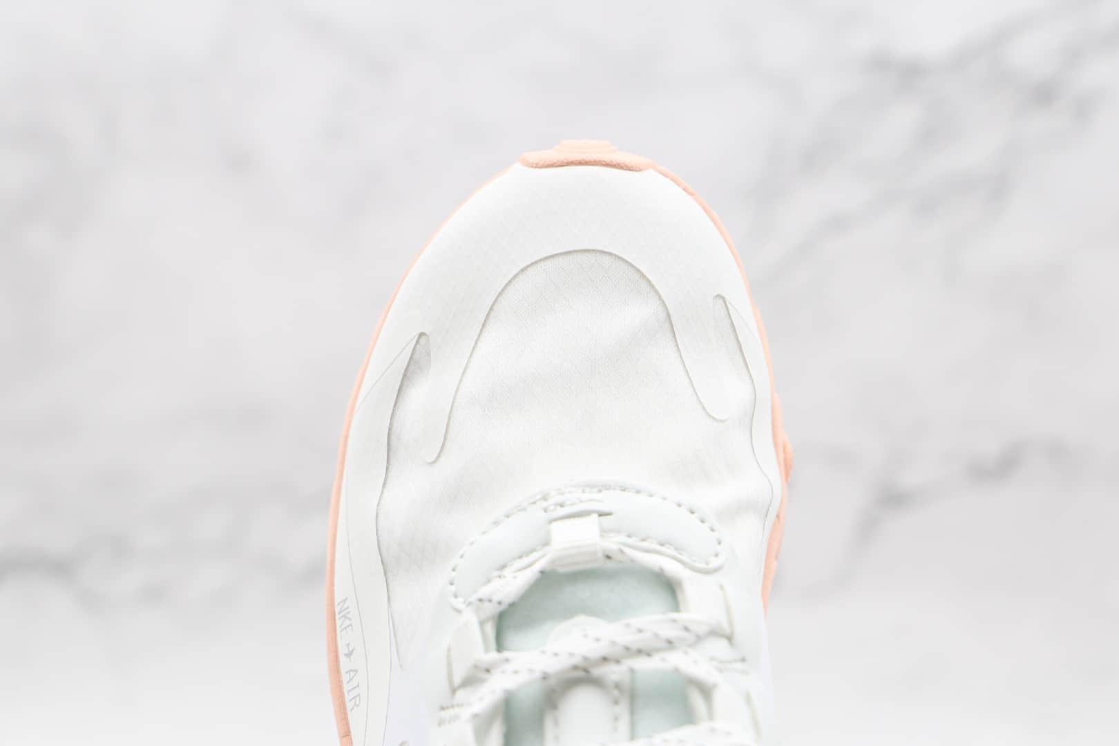 耐克Nike React Air Max 270V2纯原版本半掌气垫白黄色Max270气垫鞋原鞋开模一比一打造 货号:CZ8131-100