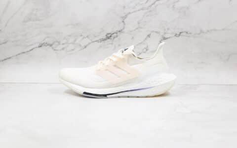 阿迪达斯Adidas ultra boost 2021纯原版本爆米花UB7.0白色慢跑鞋原档案数据开发 货号:FY0836