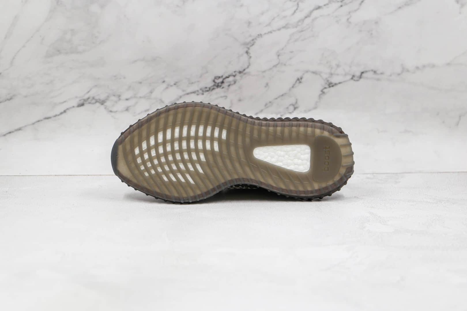 阿迪达斯Adidas Yeezy Boost 350 V2纯原版本椰子灰红兵马俑爆米花跑鞋原档案数据开发 货号:GW0089