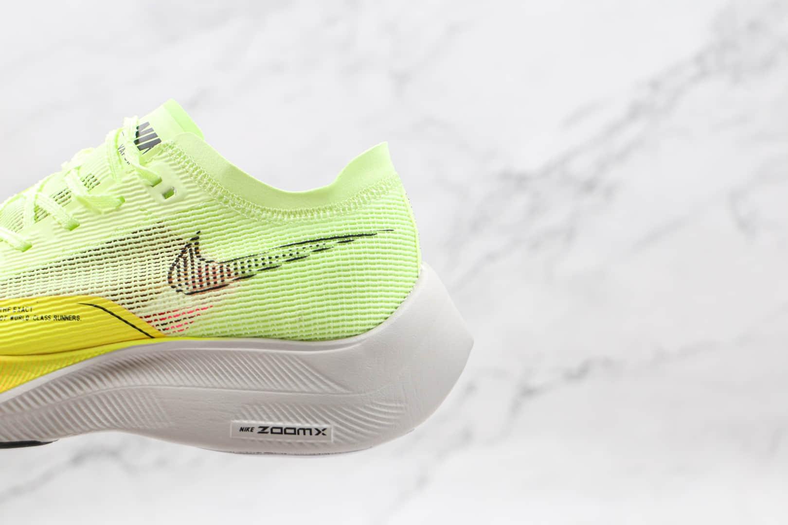 耐克Nike Air Zoom Alphafly NEXT%纯原版本蝉翼网纱透气马拉松NEXT%橙绿渐变色慢跑鞋原盒原标 货号:CU4111-700