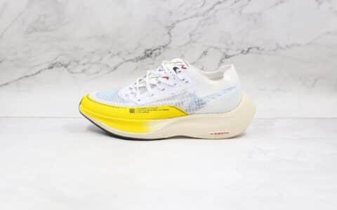 耐克Nike Air Zoom Alphafly NEXT%纯原版本马拉松白黄色Zoom蝉翼网纱透气慢跑鞋原盒原标 货号:DM9056-100