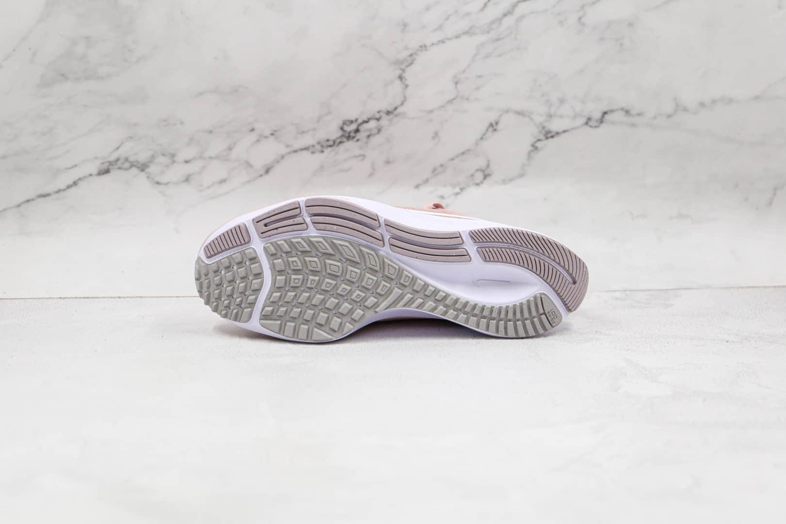耐克Nike Air Zoom Pegasus 38纯原版本登月飞马38代粉色跑步鞋原楦头纸板打造 货号:CW7358-601